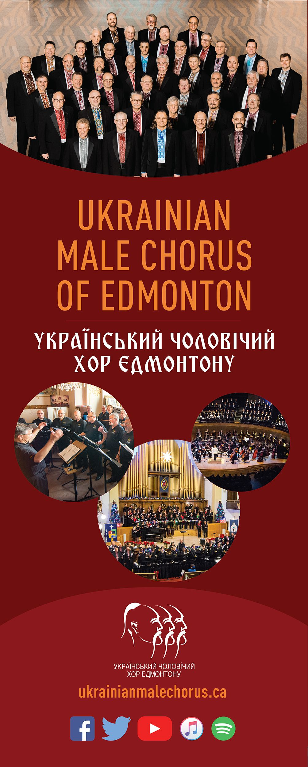 Ukrainian Male Chorus Of Edmonton banner by Urban Block Media in Ottawa