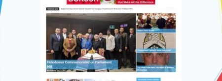 NewPathway website screenshot by Urban Block Media in Ottawa