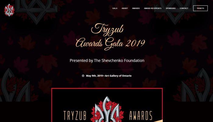 Tryzub Awards Gala Portfolio by Urban Block Media in Ottawa